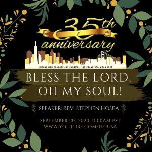 35th Anniversary Invite